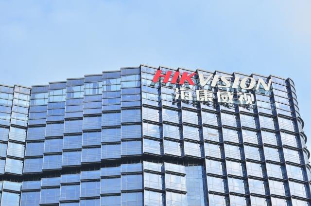 美國政府有意切斷5家中國監視設備大廠的技術供應,包括:海康威視、大華股份等。(維基百科公有領域)