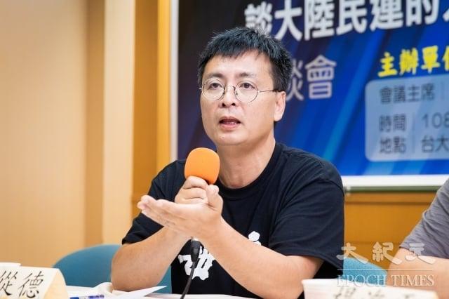 六四學運領袖封從德23日表示,中共走向崩潰是必然結果,只是時間點無法預測,屆時將會回到1949年的狀態,真正有能力接這個盤的只有中華民國。(記者陳柏州/攝影)