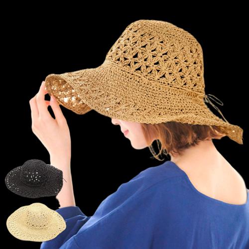 草編遮陽帽。(業者提供)