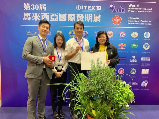 高雄市型農羅條原(右二)發明的「組合式生態植栽」,獲 2019馬來西亞ITEX 國際發明展泰國國際最佳發明獎。(羅條原先生提供)