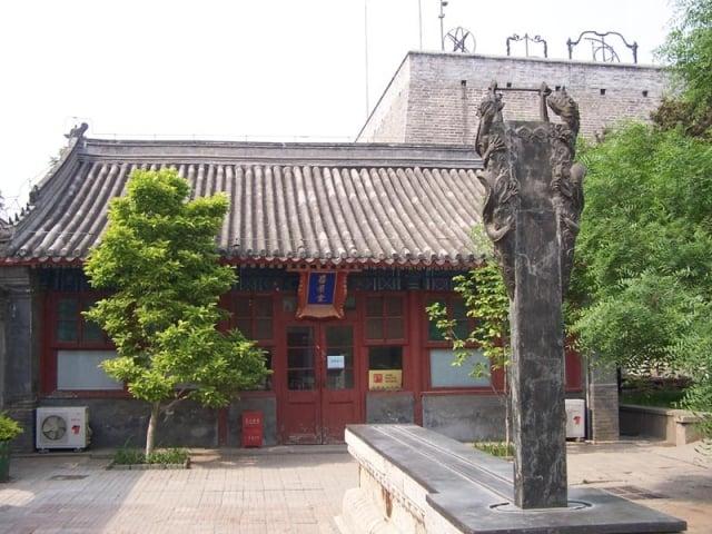 北京古觀象台的圭表。(維基百科)