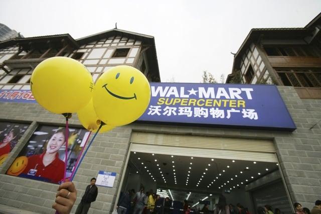 據不完全統計,沃爾瑪自今年以來在中國已關閉第11家門市。示意圖。(Getty Images)