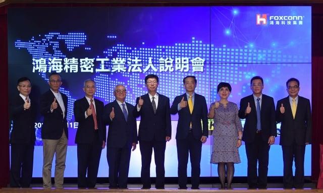 鴻海集團11日下午在土城總部召開首次自辦法人說明會,新董事候選人劉揚偉(中)宣布,將在董事會之下新設經營委員會,由9人組成。(中央社)