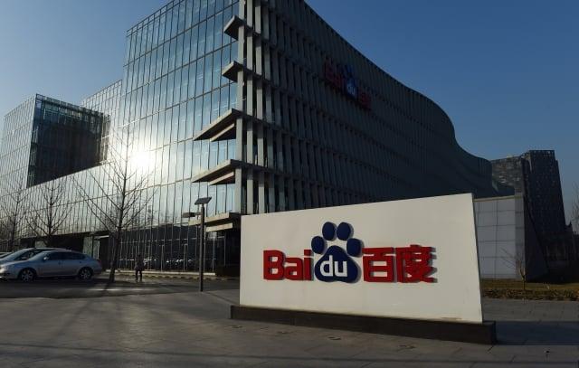 外媒報導,百度風險投資公司已改變投資結構,避免美國外資審查委員會的審查。圖為百度北京總部。(Getty Images)