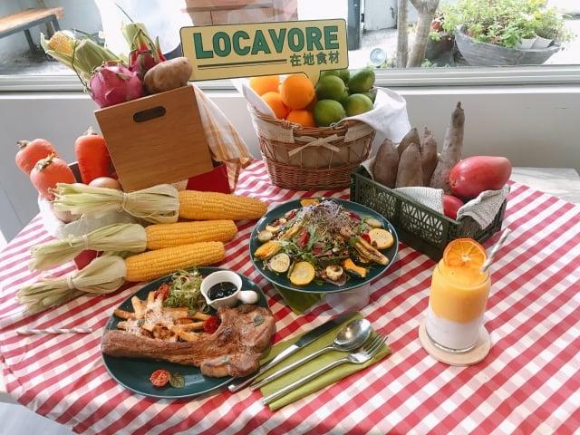 光一肆號「Vivid Color生動的色彩」系列料理使用大量在地食材。(記者賴玟茹/攝影)