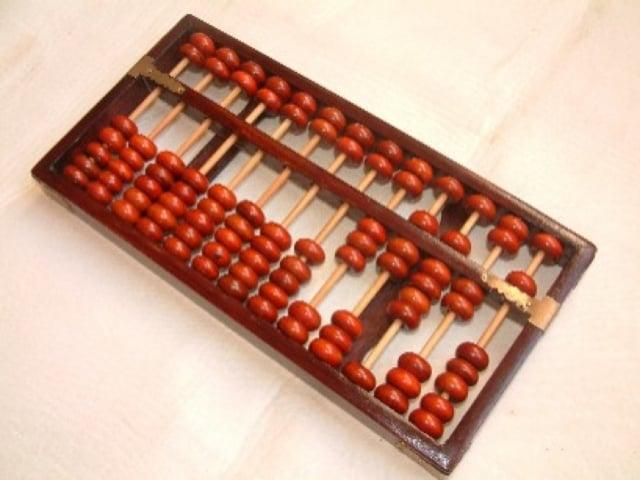 明代後期出現的算盤款式,採用上二珠、下五珠的形式,上一珠當五,下一珠當一。(維基百科)