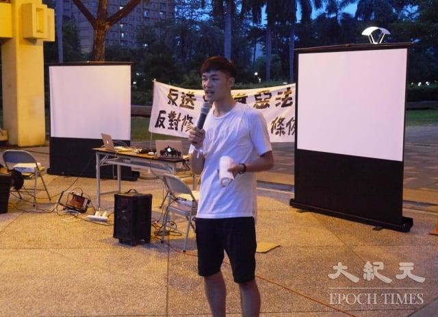 活動總召鄧俊儒希望更多台灣人關心今日香港。