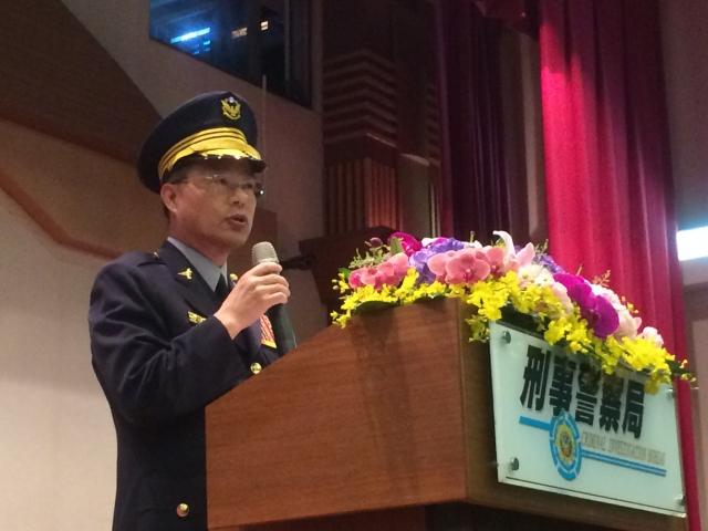 刑事警察局長黃明昭對全體同仁不辭辛勞,努力維護治安工作表示肯定