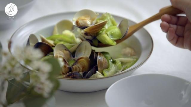 「絲瓜蛤蜊」夏季飲食注重清熱,絲瓜有助清熱補水。(攝影/C2食光)
