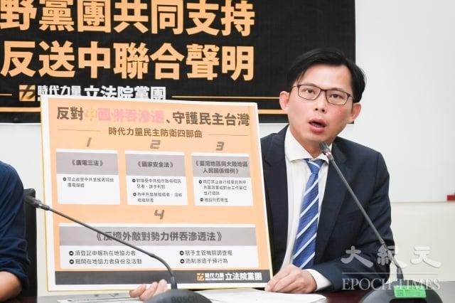 時力立委黃國昌黃國昌(圖)17日表示,623反紅媒遊行募款1小時就火速達標,金額為189萬5,081元。(記者陳柏州/攝影)