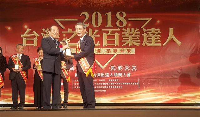 以電解質熱飲榮獲「2018台灣之光,自然醫學達人」,黃勝雄(圖右一)上台領獎。(黃勝雄醫師提供)