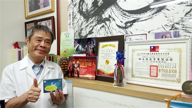 善用電解質熱飲,調整體質,幫助入睡,輔助身心常保健康愉快。(左)黃勝雄2018年榮獲「台灣優良品質獎」的獎狀與獎盃。(記者鄭心慈/攝影)
