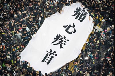 港府欲修訂《引渡條例》引爆200萬香港市民怒火,也點燃香港、台灣與國際社會新一輪反共潮。(Getty Images)