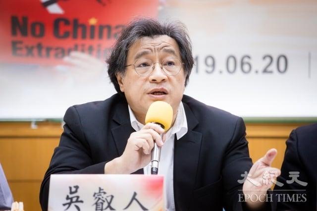 中研院台灣史研究所副研究員吳叡人20日表示,港台長期存在中國(共)對港、台的壓迫、兼併、融合等因素,社會早就有很多不滿。(記者陳柏州/攝影)