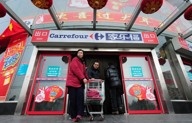 家樂福6月23日宣布,同意將80%的中國業務出售給蘇寧易購。(FREDERIC J. BROWN/AFP/Getty Images)