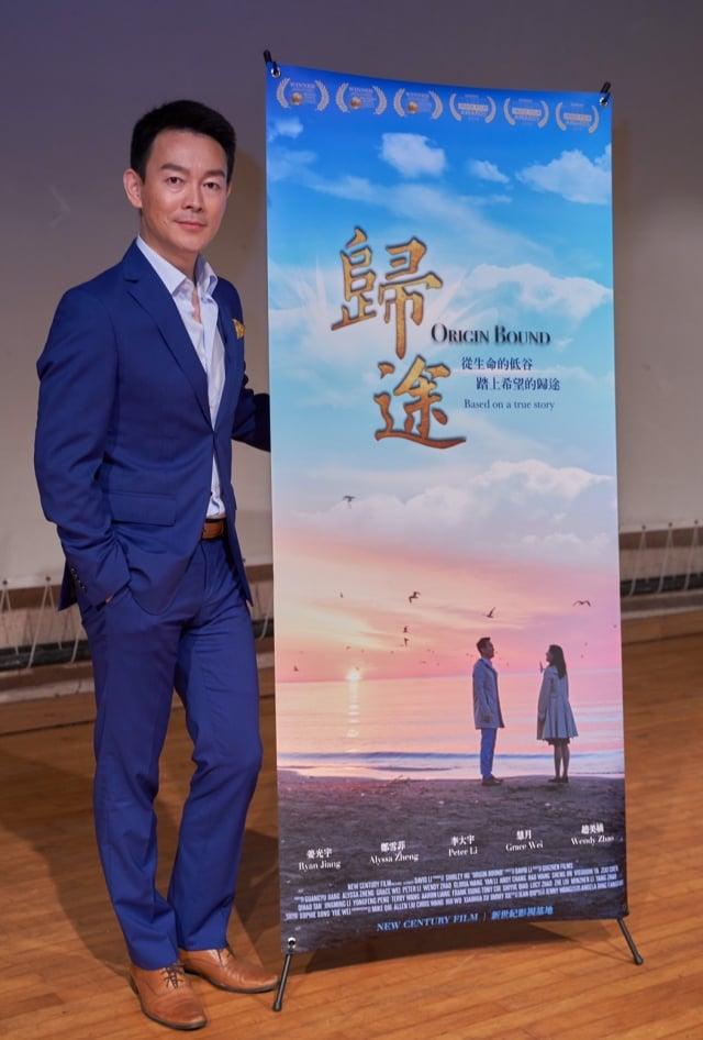 電影「歸途」男主角姜光宇。(記者許基東/攝影)