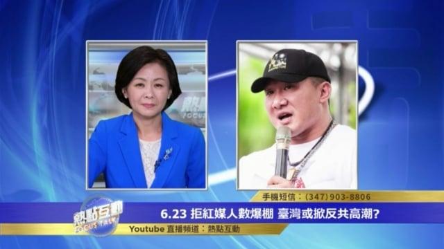 館長25日接受國際媒體新唐人節目跨海連線訪問。(新唐人節目截圖)