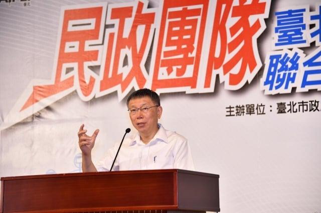 針對雙子星案遭投審會駁回,台北市長柯文哲指出,北市府表達尊重投審會的決議,後續怎麼處理,看得標的公司的後續反應,再決定下一步。(北市府提供)