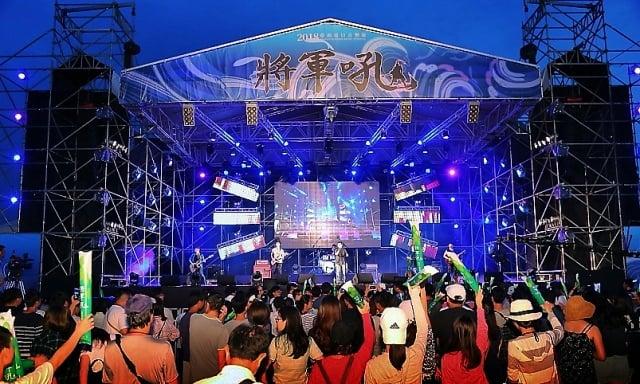 「將軍吼」歷年夏日音樂節活動現場。(南市觀旅局提供)