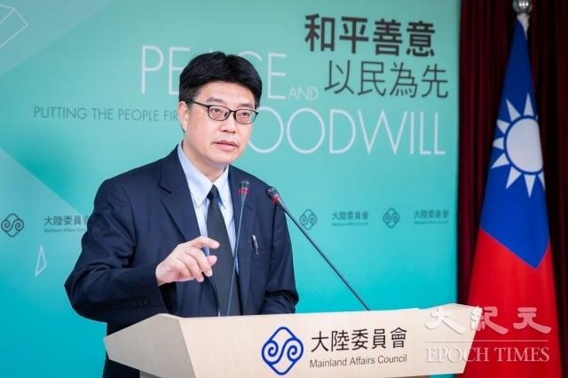 陸委會副主委邱垂正11日表示,陸委會推動的是「禁止中共代理人」,與美國先登記後管理的方式不同,而是完全禁止台灣人民對中共的代理行為,並且會有明確嚴謹的規範。圖為資料照。(記者陳柏州/攝影)