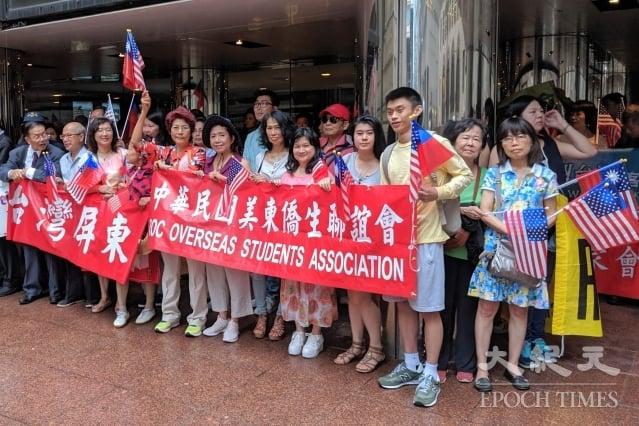 北美台灣屏東鄉親會、中華民國美東僑生聯誼會及僑胞們歡迎蔡英文蒞臨紐約。(記者黃小堂/攝影)