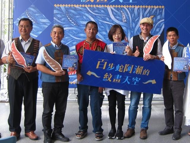 來自泰武鄉排灣傳統紋畫藝術家秦榮輝(左3),12日舉辦新書發表。(記者簡惠敏/攝影)