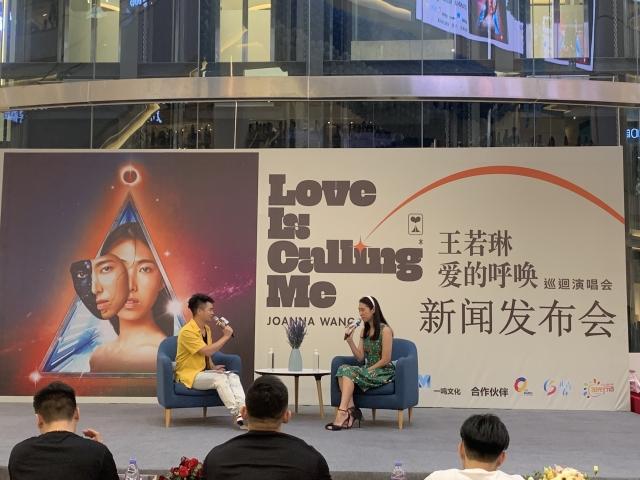 王若琳「愛的呼喚巡迴演唱會」9/14中山開跑(索尼音樂提供)