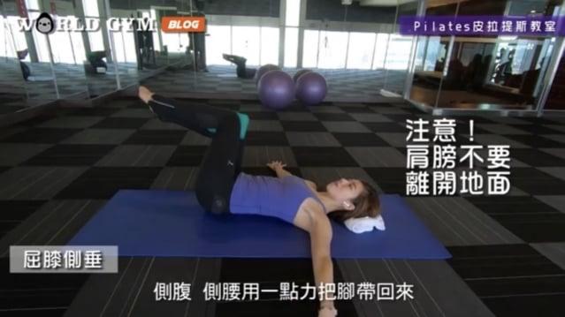 訓練部位為腹內外斜肌,以及腰部的力量。(業者提供)