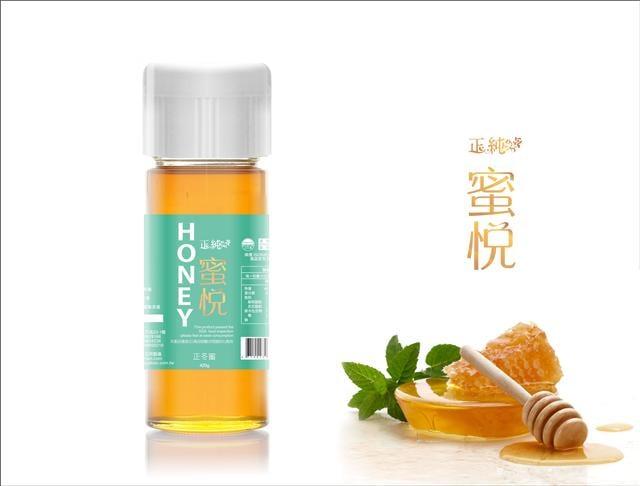 正純食品的正純蜂蜜系列,有龍眼蜜、荔枝蜜、百花蜜等。(正純食品提供)