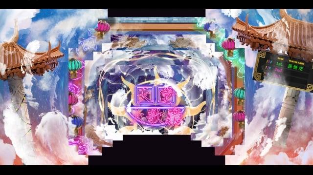 《西哈遊記-魔二代再起》五道LED屏幕將隨場景變化