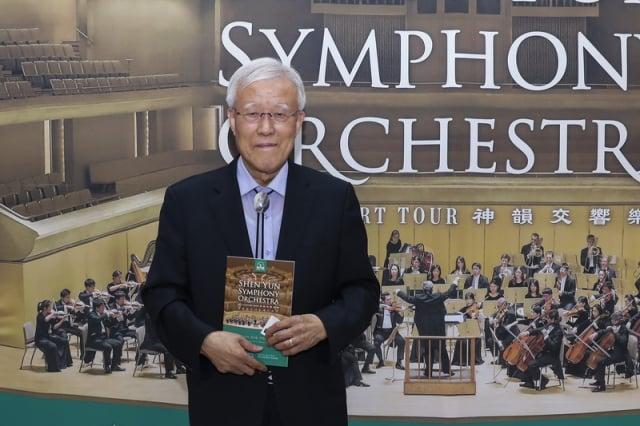 張仁順觀賞神韻交響樂團在韓國大田音樂廳的演出。(記者金賢真/攝影)