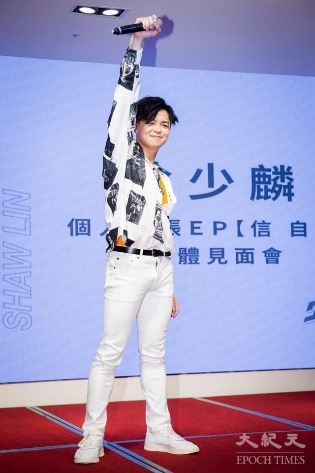 新人徐少麟29日舉辦首張EP《信 自己》記者會。(記者陳柏州/攝影)