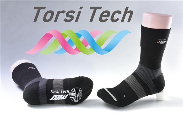 專為腳底舒緩設計的襪子,用最簡單方便的方式使用生物訊息,隨時隨地呵護你的雙腳!(大紀元製圖)