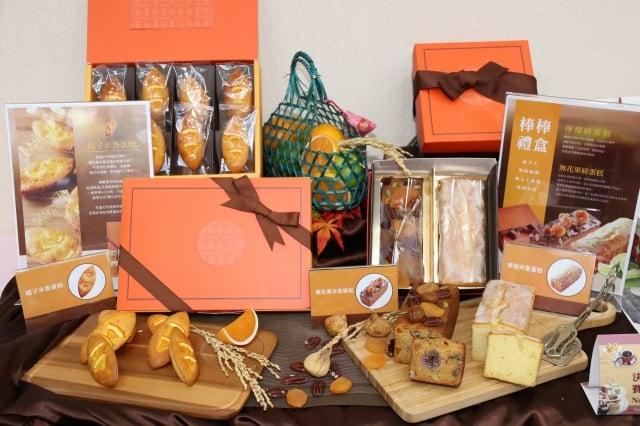 法布甜股份有限公司製作橘子蛋糕、雙入禮盒,榮獲全國特色米製伴手禮創意競賽季軍。(農糧署提供)