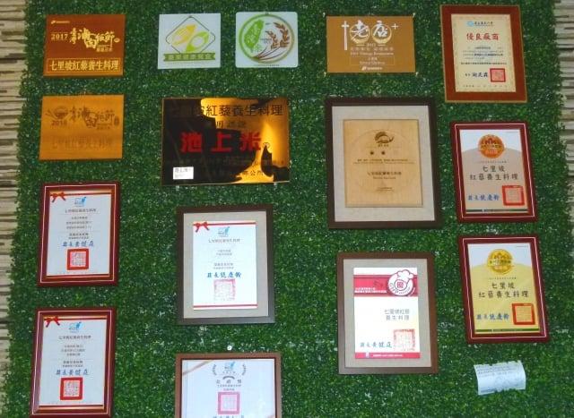 七里坡店內掛滿各種獎狀。