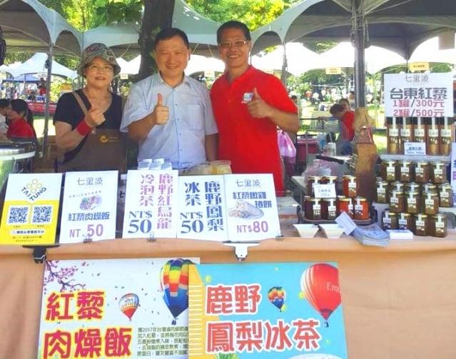 農委會水保局台東分局局長王志輝(中)和黃焜林夫妻在台東鐵花村慢食節市集。(七里坡提供)