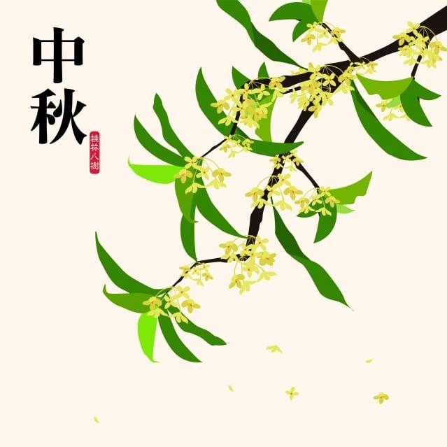 漢代東方朔《七諫其五自悲》吟:「登巒山而遠望兮,好桂樹之冬榮。」(123RF)