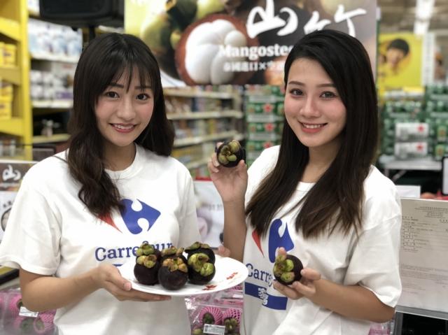 家樂福內湖店9月8日領先全台開賣山竹。