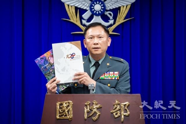 國防部11日公布國防報告書,內容顯示,中共目前對台戰力已具備聯合封鎖、聯合火力打擊等能力。圖為國防部發言人史順文。(記者陳柏州/攝影)