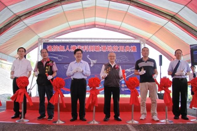 交通部長林佳龍(左3)、民航局長林國顯(左1)與縣長徐耀昌剪彩慶祝第一無人機考場。