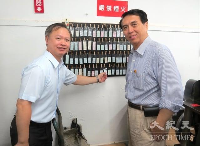 立委陳學聖(右)、領班林明峻在台鐵發行車票類展示區前合影。