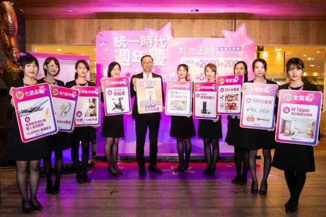 台北統一時代百貨週年慶將於10/2至10/27登場,推出「9大王牌」吸引買氣。(記者陳柏州/攝影)