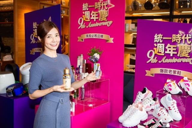 台北統一時代百貨週年慶將於10/2至10/27登場,化妝品滿2,000送200、全館滿5,000送500回饋。(記者陳柏州/攝影)