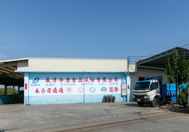 公司設立於高雄臨海永安區的盛洋冷凍食品,堅持純海水養殖,以優質的養殖環境,孕育出最健康的石斑魚。。(盛洋冷凍食品提供)