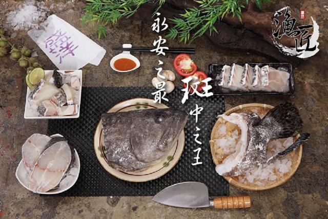 多家五星級飯店指定 在家也可以讓「頂級石斑魚」料理上桌。(盛洋冷凍食品提供)