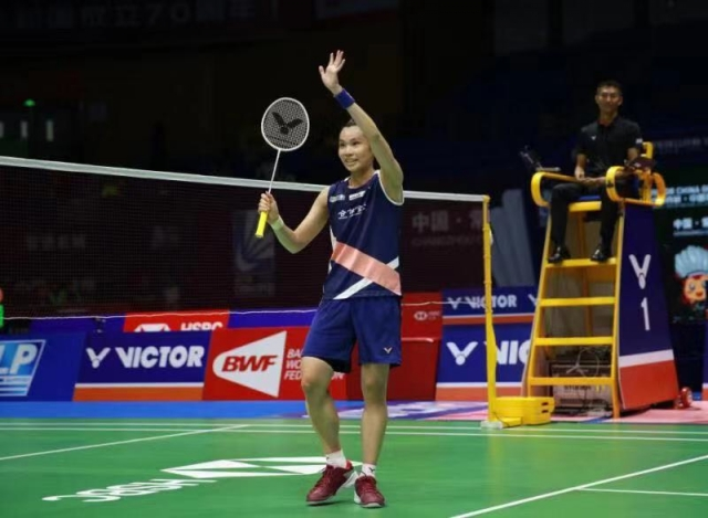 台灣羽球一姊戴資穎9月20日拍落泰國布莎南晉級4強,9月21日將對決陳雨菲。