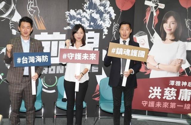 無黨籍立委洪慈庸(中)、林昶佐(右)與台灣基進立委參選人陳柏惟(左)共組跨黨派團體「前線」。(中央社)