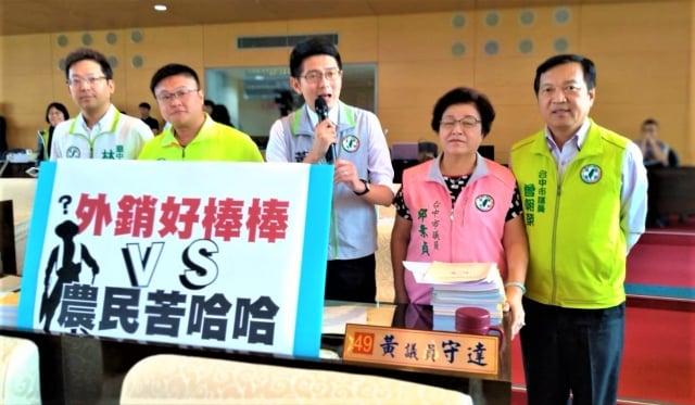 台中市議員施志昌(左2)、黃守達(右3)議會質詢,質疑台中農產行銷究竟是「好棒棒、還是苦哈哈」?(記者黃玉燕/攝影)