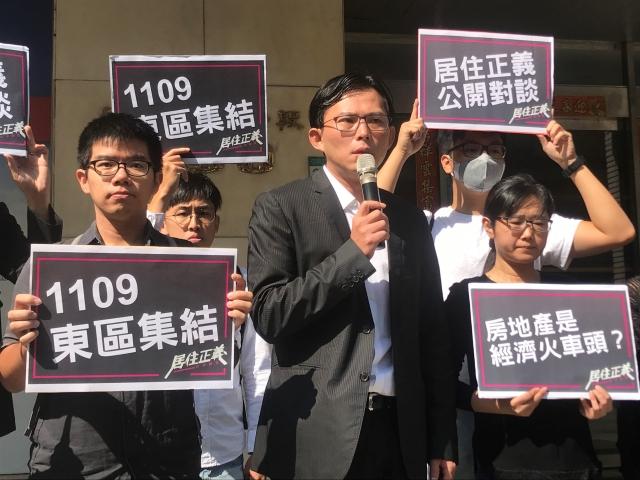 居住正義改革聯盟共同發起人、時代力量立委黃國昌表示,誠摯地邀請工商業代表,就「房地產是不是台灣經濟的火車頭」一題公開對談。