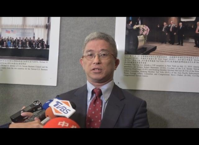 台外交次長:美盼台大選不受外國干擾